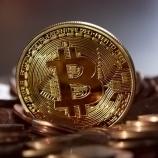 『【超朗報】タダではじめられる「ビットコイン1%投資法」』の画像