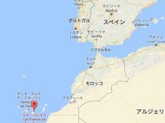 柴崎岳が移籍するテネリフェもラスパラマスと同じくほぼアフリカ!