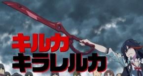 『キルラキル』先行試写会が9月28日に開催決定!