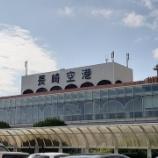 『JAL×はんつ遠藤コラボ企画【長崎編2】目次』の画像