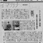 旅する介護福祉士のブログ(*゚▽゚)ノ