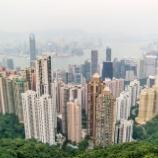 『【香港最新情報】「指定検疫ホテル、第6陣リストを発表」』の画像