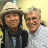 『10/23 代官山「晴れ豆」で「熱帯の真実」トークショー』の画像