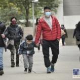 『【香港最新情報】「寒い天気が続き、新界西部は15度に」』の画像