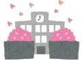 水戸ホーリーホックさん、入学式を開いてしまう痛恨のミス