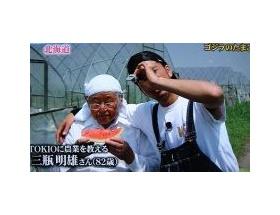「鉄腕DASH」の明雄さん訃報情報がTwitterで拡散される