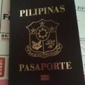 パスポートが送られてきました。