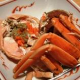 『茹で立てのズワイ蟹がこんなに気軽に食べられるって、すばらしい!』の画像