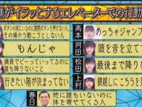 【日向坂46】KAWADAさんって贔屓に全く興味無さそうで草。
