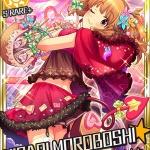 【モバマス】イタズラ小悪魔バレンタインガチャSRは「諸星きらり」「鷺沢文香」「櫻井桃華」!
