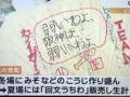NHKで放送事故wwywwwywwwywwwywwwywwwywwwywwwywwwywwwywwwywwwywwwywwwywwwyw