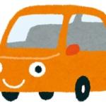 速報:日本で16番目の自動車メーカー誕生