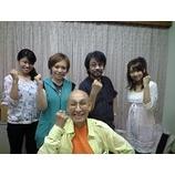 『たてかべ和也さん!』の画像
