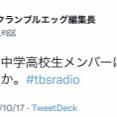 櫻坂46の高齢化がAKB以上に深刻...?!