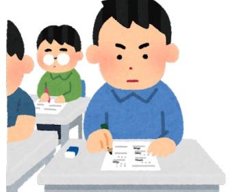 教員、うっかりして年1回の国家試験の申込み忘れる 生徒18人受験できず 1種電気工事士