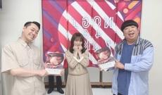 『乃木坂46』のこんな暖簾初めて見た!!!