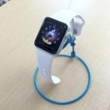 『Apple Watch スタンド自作!』の画像