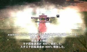 レインボーキン斗雲、レインボーというよりピンク
