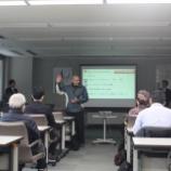 『Seki-Biz(セキビズ)センター長が『関市観光商談会IN事前セミナー』講師を務めました!』の画像