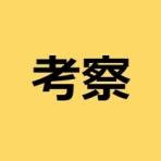 ファイアーエムブレムヒーローズまとめ速報【FEヒーローズ】