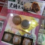『リカー&ギフト 野村商店シープラザ店』の画像
