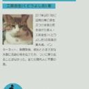 ぬらっ(56首)  ◆工藤吉生ブログ歌集<6章>