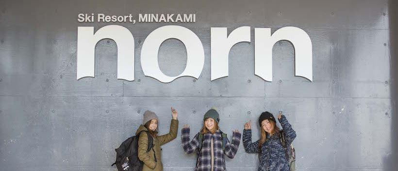 群馬県みなかみ町-ノルン水上スキー場-STAFF BLOG イメージ画像