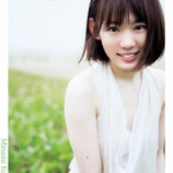 『無邪気な小池美波が可愛い!欅坂46ファースト写真集『21人の未完成』公式ツイッターで公開!』の画像