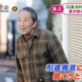 【速報】「北の国から」の俳優の田中邦衛さん死去 88歳