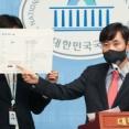 韓国軍が納入した中国製の監視カメラから機密漏洩マルウェアが発見され波紋=韓国の反応