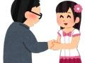 【画像】アイドルの握手会が再開されたがやばいだろこれwwwwwwwwwwww