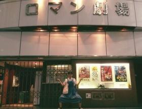 女優の橋本愛さん(18)、サブカル中二病を発病 「ロマンポルノが好き」