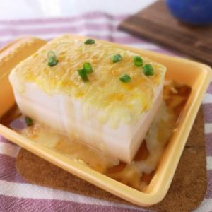 じっくり焼いて香りよく♪豆腐のチーズポン酢