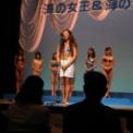 2002湘南江の島 海の女王&海の王子コンテスト その12(7番・水着)