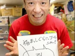猫ひろし、打倒ハリル日本!カンボジアにエール「日本と言えばサッカー選手が有名。中田、本田。加藤鷹。これが3トップ」