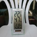 『『令和2年4月30日~エアコン1台で家中均一な温度で快適に暮らす』』の画像