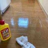 『《床が滑りやすくなったらワックスがけ!ロボット掃除機で時短》』の画像