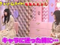 【乃木坂46】1期生は大変だったんだなぁ...(画像あり)
