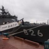 『ミサイル艇おおたか@佐世保地方隊サマーフェスタ』の画像
