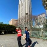 『【元乃木坂46】川後陽菜、さらば森田と新宿で『昼モル』wwwwww』の画像