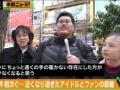 【画像】アイドル刺傷事件の判決でインタビュー受けた秋葉原のオタク3人組wwwww