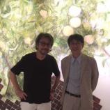 『2018/08/25 田窪恭治展』の画像