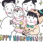 幸せの種〜タロウちゃん免疫不全症候群と家族こと〜