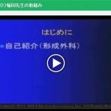 『動画ランキング(3)』の画像