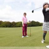 『オシャレすぎて絶対マネしたくなる芸能人のゴルフファッション 【ゴルフまとめ・ゴルフウェア おしゃれ 】』の画像