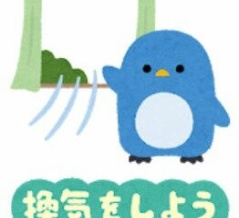 【西村康稔が休業要請2週間見送り打診】 ナンの真似じゃー!!+【首長会見】東京、大阪、愛知、北海道、神奈川、埼玉、千葉、福岡、兵庫、愛媛、富山、栃木