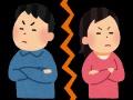 【悲報】ニコラス・ケイジさん、日本人と結婚するも4日で破局