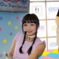 最先端IT・エレクトロニクス総合展シーテックジャパン2014 その99(NHK/JEITA・OS☆U)の11
