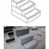 『G614 階段石』の画像