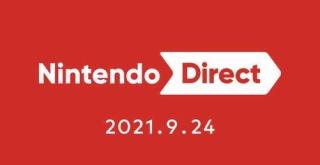 「Nintendo Direct2021.9.24」の放送が決定!この冬発売のSwitchタイトルの情報を中心にお届け!